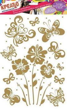 Золотые термопереводилки на ткань, 6 в асс