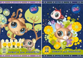 Папка для акварели А4 10л Littlest Pet Shop