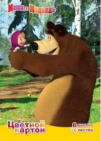 """Картон цв. 16л. 8цв. А4 """"Маша и Медведь"""" от book24.ru"""