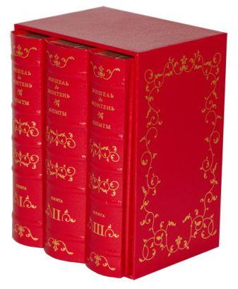 Монтень Мишель - Опыты (3-х томник в коробе) обложка книги