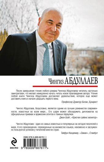 Правила логики Абдуллаев Ч.А.