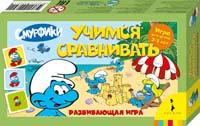 The Smurfs - Смурфики. Учимся сравнивать (мал. форм.) обложка книги