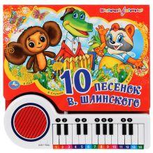 Когда мои друзья со мной. книга-пианино (23 клавиши + песенки). формат: 260х255мм в кор.12шт