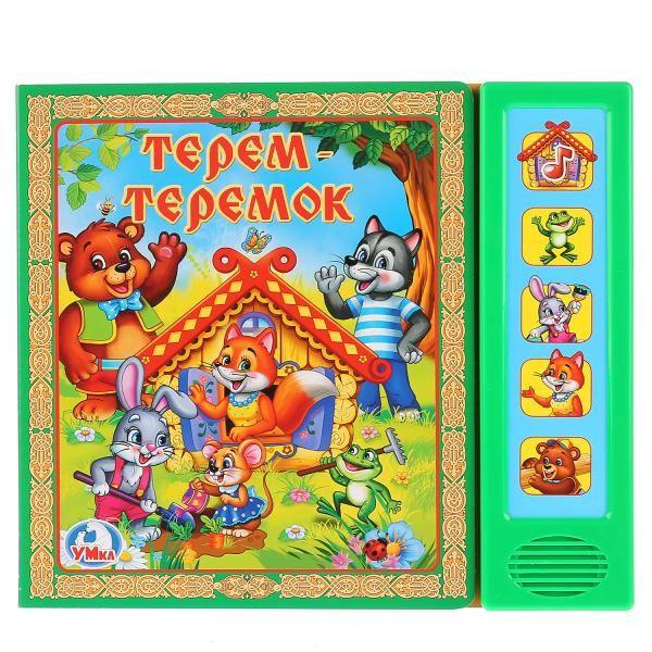 Теремок. (5 звуковых кнопок). формат:200х175мм. объем:10 картонных страниц в кор.32шт Русские народные сказки