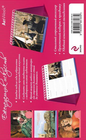 Защита прав потребителей с образцами заявлений: текст с изм. и доп. на 2013 год