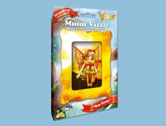"""Объемная картинка mini-Vizzle """"Фея Осень"""""""