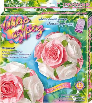Шар из роз. Набор для изготовления картины