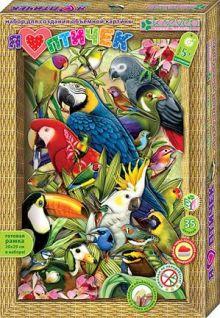 Я люблю птичек. Набор для изготовления картины