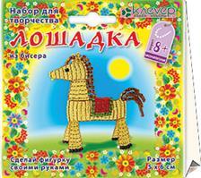 Лошадка. Набор для изготовления картины