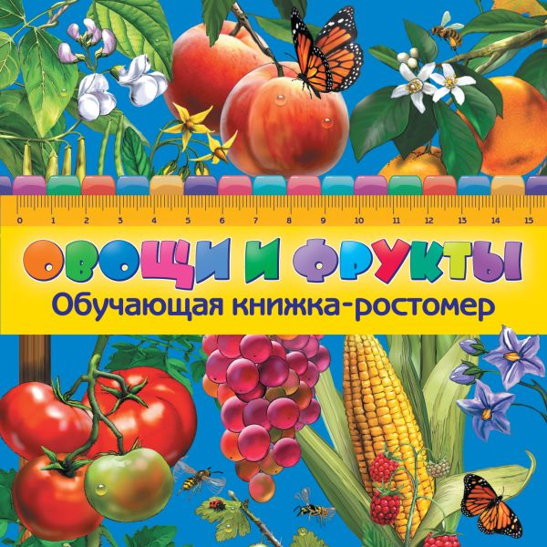 Овощи и фрукты Буланова С.А.