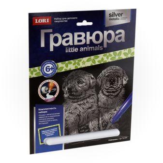"""Гравюра Little ANIMALS """"Лабрадоры"""""""