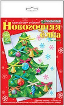"""Набор для изготовления новогодней открытки """"Новогодняя елка"""""""