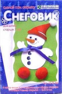 """Набор для изготовления новогодней открытки """"Снеговик"""""""