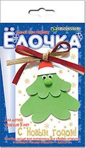"""Набор для изготовления новогодней открытки """"Елочка"""""""