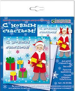 Набор для изготовления новогодней открытки