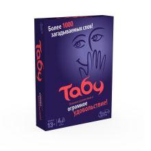 Игра Табу  (Настольная игра) (A4626)