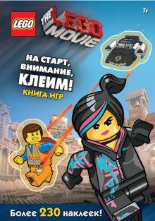LEGO Movie. На старт, внимание, клеим! Книга игр