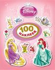 Disney. Принцесса. 100 наклеек