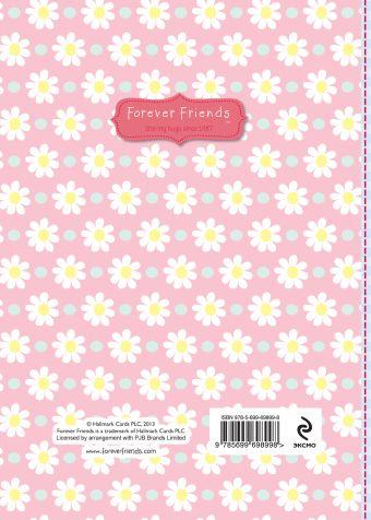 Книжка-подружка. Мой дорогой дневник (розовый)