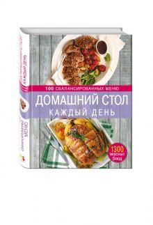 Кулинарное искусство (Подар. изд-я с цветн. илл-ями)