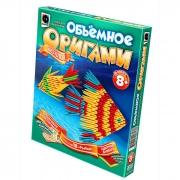 Объемное оригами  Две рыбки