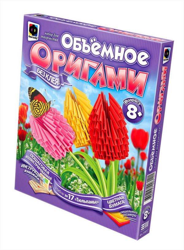 Объемное оригами  Тюльпан