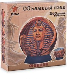 Шаровой Пазл Египет (240 деталей, 15 см)