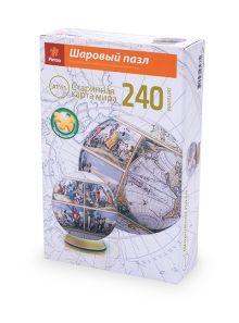 Шаровой Пазл Старин карта мира (240 дет,15см)