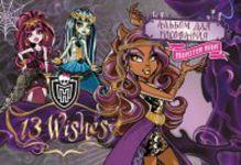 Альбом 40 листов, спираль, Monster High, плотность 80 гр.,обложка мелован. 235 гр/м2