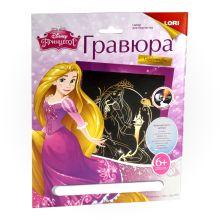 """Гравюра с эффектом золота """"Рапунцель"""", большая, Принцессы Disney"""