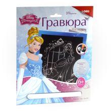 """Гравюра с эффектом серебра """"Золушка"""" Принцессы Disney"""