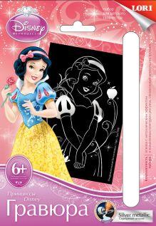 """Гравюра с эффектом серебра """"Очаровательная Белоснежка"""",малая, Принцессы Disney"""