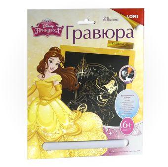 """Гравюра с эффектом золота """"Красавица и Чудовище"""",большая, Принцессы Disney"""