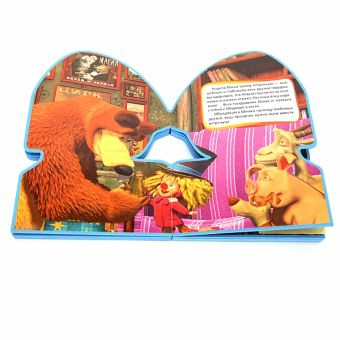 Маша и Медведь. Новогодние истории (книжка фигурная с песенкой) формат:162х242мм. 10 стр.