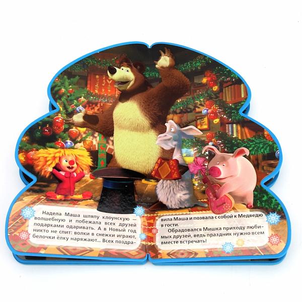Маша и Медведь. Поющая елочка (книжка фигурная с песенкой) формат:142х256мм. 10 полим.стр. в кор.