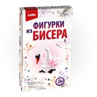 """Наборы из бисера Фигурки """" Белый лебедь"""""""