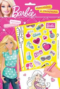 Barbie. Наклейки и раскраски 1