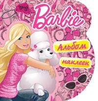 Barbie. Наклейки 1