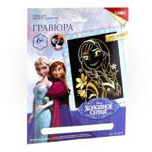 """Гравюра с эффектом золота """"Анна"""", большая, Холодное сердце Disney"""