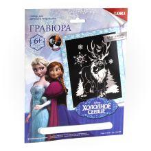 """Гравюра с эффектом серебра """"Свен и Олаф"""", большая, Холодное сердце Disney"""