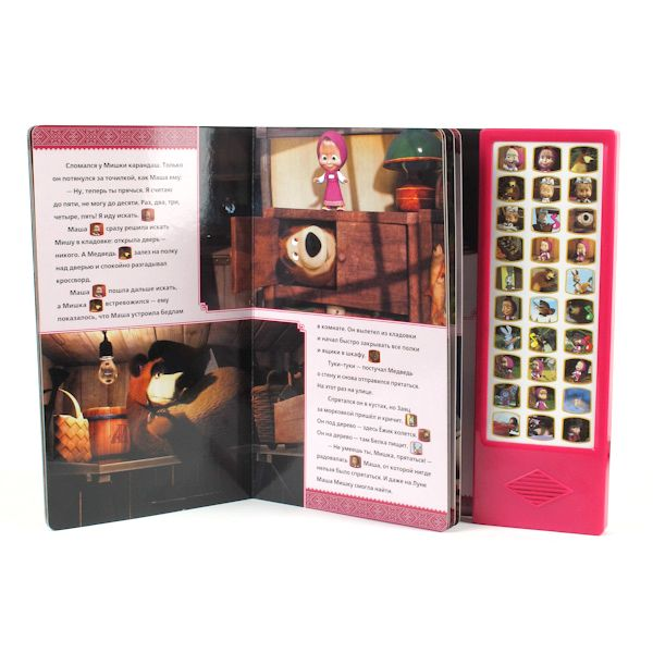 Маша и Медведь. (30 звуковых кнопок) формат: 282х295мм. объем: 16 карт. стр.