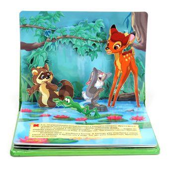 Дисней. Бемби. Приключения олененка. Музыкальная книжка-панорамка. 260х195мм.