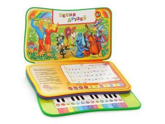 Любимые мультфильмы. Книжка-пышка (ева) с пианино. формат: 285 х236мм. 10 стр.