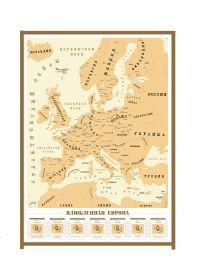 """Карта """"Влюбленная Европа"""""""