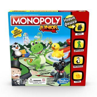 MONOPOLY - Настольная игра «Моя первая Монополия» обложка книги
