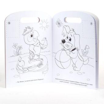 Раскраски с наклейками. Попугай Кеша и его друзья. формат: 214х290мм объем: 16стр.