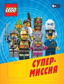 LEGO Супермиссия (со сборной фигуркой)