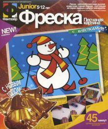Фреска Снеговик