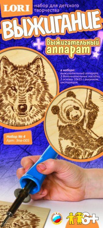 Набор для выжигания № 4 (Волк, Панда)
