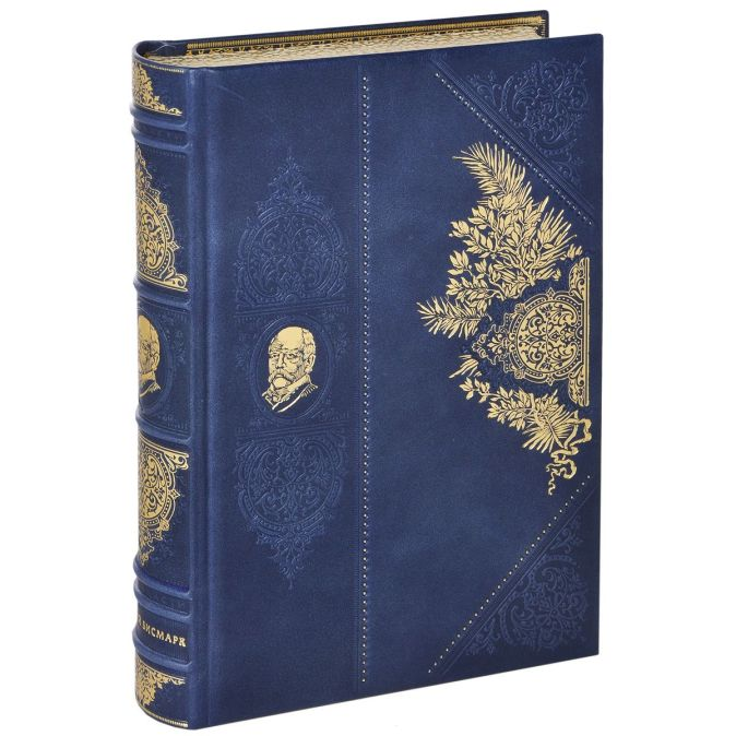 """Нелюбов Е.А. - Великий Бисмарк. """"Железом и кровью"""" обложка книги"""